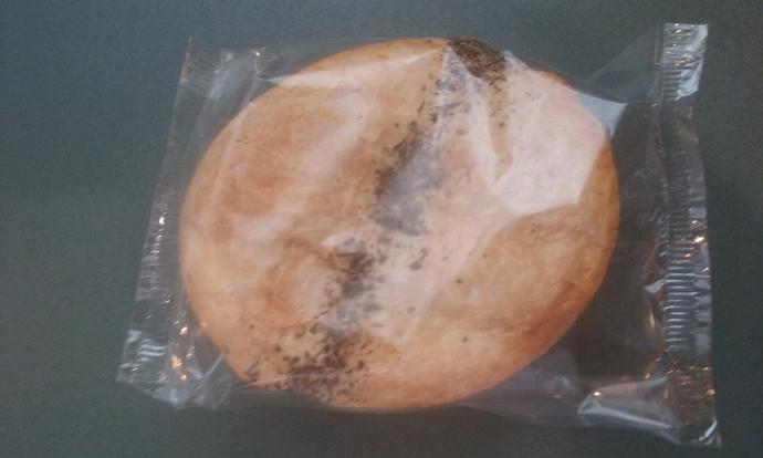 Coles Chicken & Mushroom Pie 03.06.2020.
